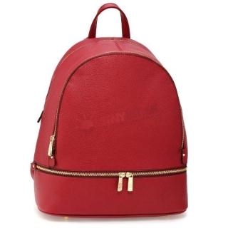 1eb120cc86 Červený kožený ruksak