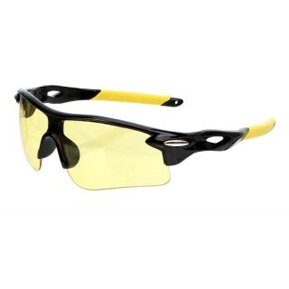 a7f83881c Žlto-čierne okuliare pre vodičov